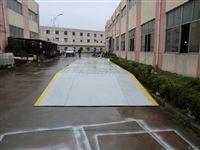 供应60吨移动电子汽车衡SCS8米移动汽车电子秤