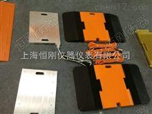 便携式汽车衡压便携式汽车衡,无线便携式称重仪,超重测重仪