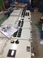 BXD-4K四回路防爆电源分电箱价格