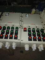 专业的BXM(D)电磁启动防爆配电箱生产商-沃川防爆电气有限公司