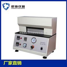 热封试验仪,热封仪,热封试验机