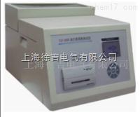 FSTYS200油介质损耗测试仪
