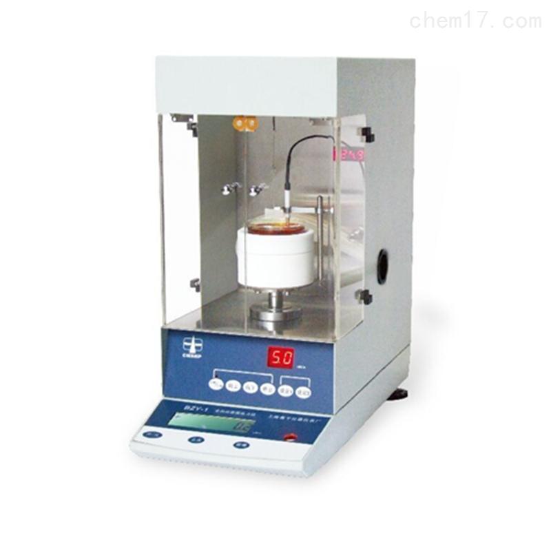 上海衡平仪器仪表厂