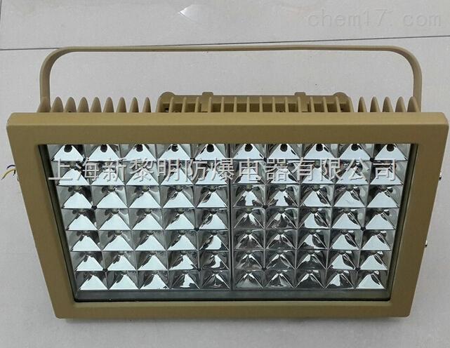 LED防爆泛光灯(方型)泛光灯150w led泛光灯