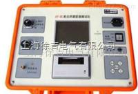 GY-BL氧化锌避雷器测试仪