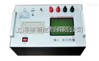 KSBZ-333三通道直流电阻测试仪