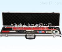 HCX6000 语言无线高压核相器