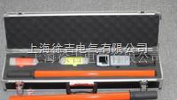 GOZ-TAG-8000 语音无线高压核相器