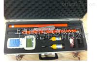 GTHX-03无线高压核相仪