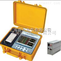 HCYB-20A/HCYB-20 氧化锌避雷器带电测试仪