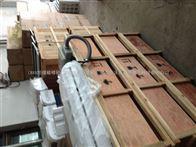 温州BKFR-1P/2P/3P/5P防爆空调优惠价
