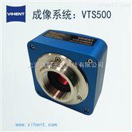 VTS500
