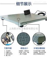 DCS-XC-B扬中双层不锈钢电子地磅秤、2吨不锈钢地磅直销