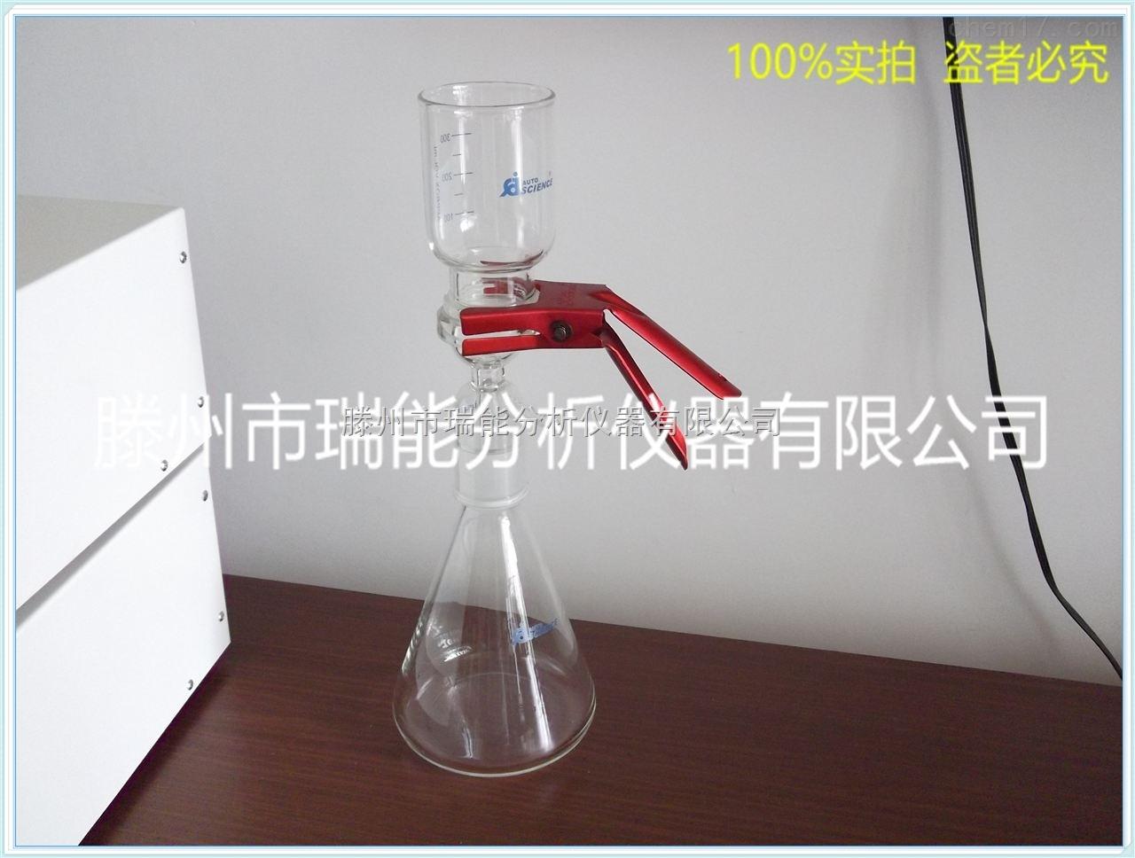 气相色谱仪溶剂过滤器 实验室砂芯过滤装置