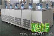DKX-3006C低温恒温循环槽