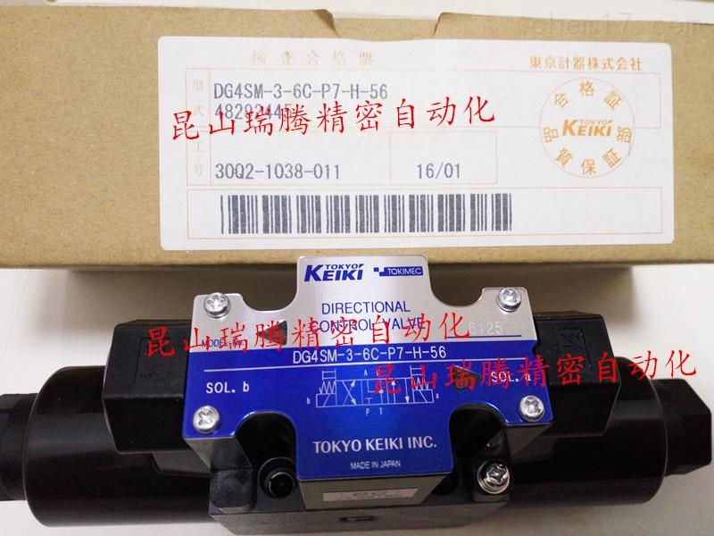 微功率DG4SM-3-6C-P7-H-54TOKYOKEIKI电磁阀