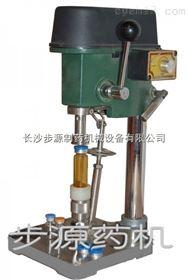 ZG1/100小型手动西林瓶轧盖机