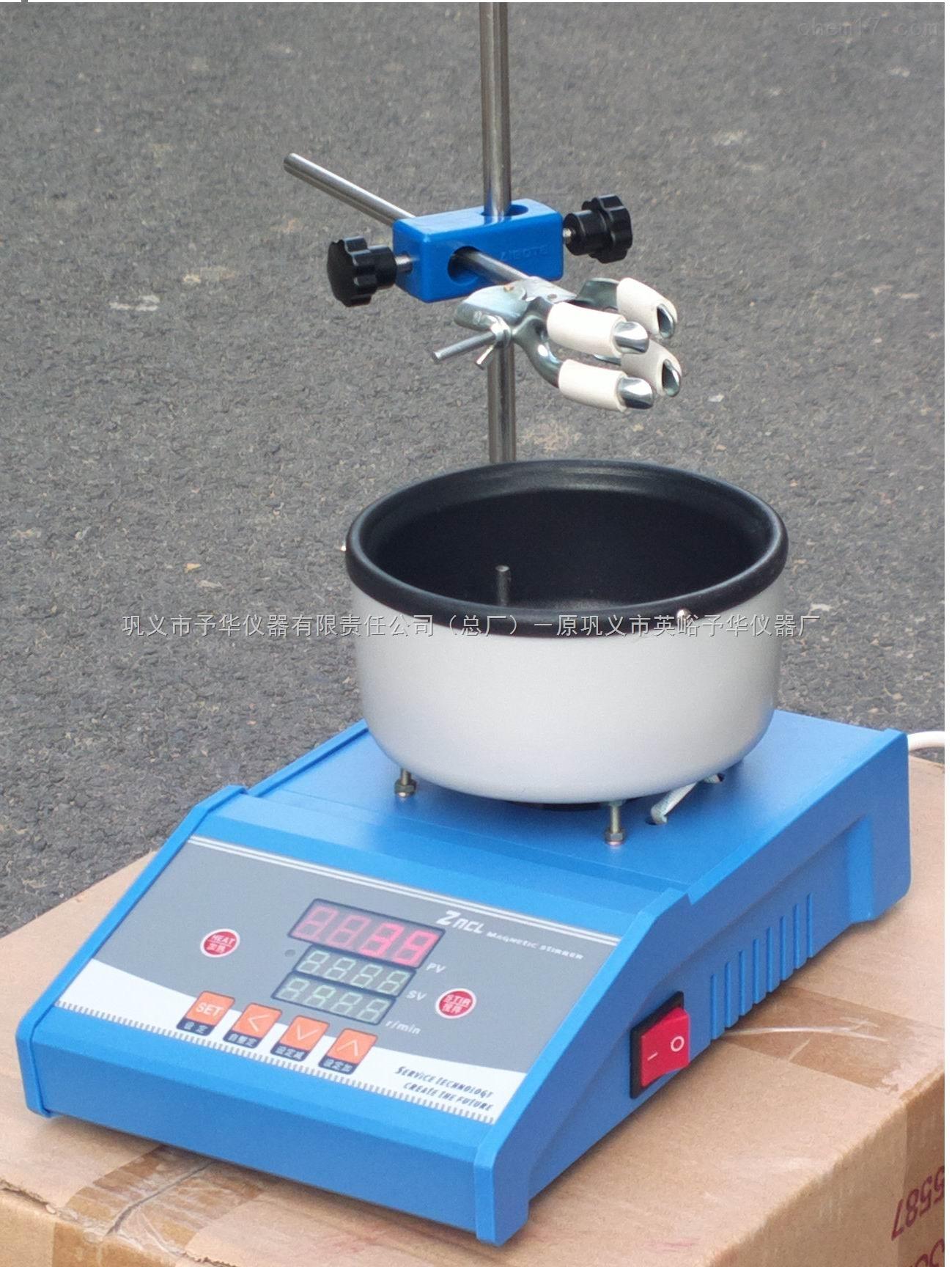 ZNCL-GS智能数显磁力搅拌器