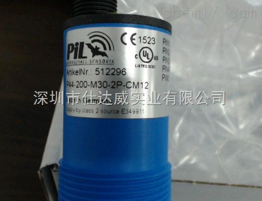 PIL P44-T4V-2D-001-180E 传感器