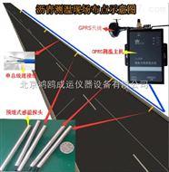 路面沥青混合料温度无线监控系统/沥青温度监控系统