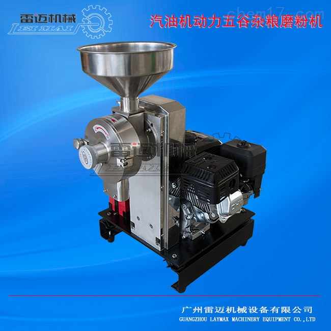 厂家直销定制汽油发动机五谷杂粮磨粉机