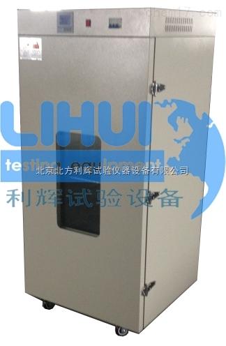 充氮气干燥箱/氮气烘箱
