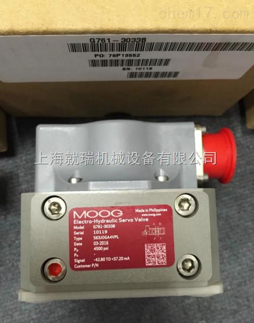D661-4519C现货,美国MOOG伺服阀