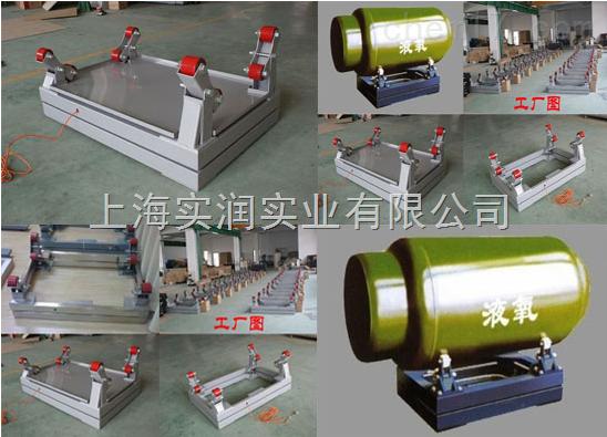 电子秤(防暴二吨氯瓶电子磅使用方便)以双层坚固结构