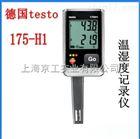 176-H1温湿度记录仪