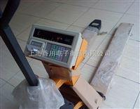 供应A9P打印电子叉车秤、耀华3吨叉车打印称