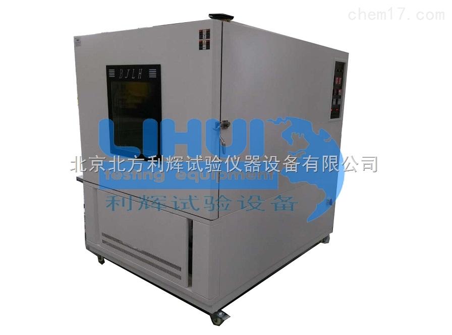 玻璃热聚变烘箱/灯具热剧变试验箱