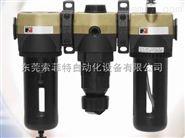美国ROSS油雾器ROSS三联件