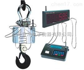 OCS带打印无线吊秤带打印行车秤15吨悬挂式吊磅秤