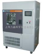 经济型耐臭氧试验机 OZ-0200-AC