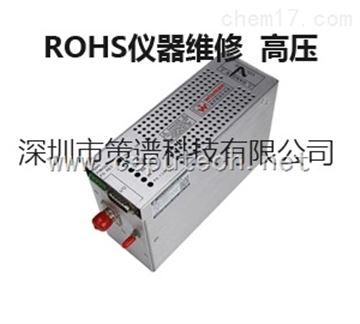 ROHS检测仪高压电源
