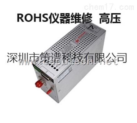 ROHS仪器维修高压电源