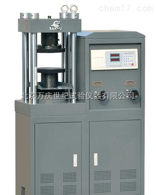 SYE-1000混凝土压力试验机