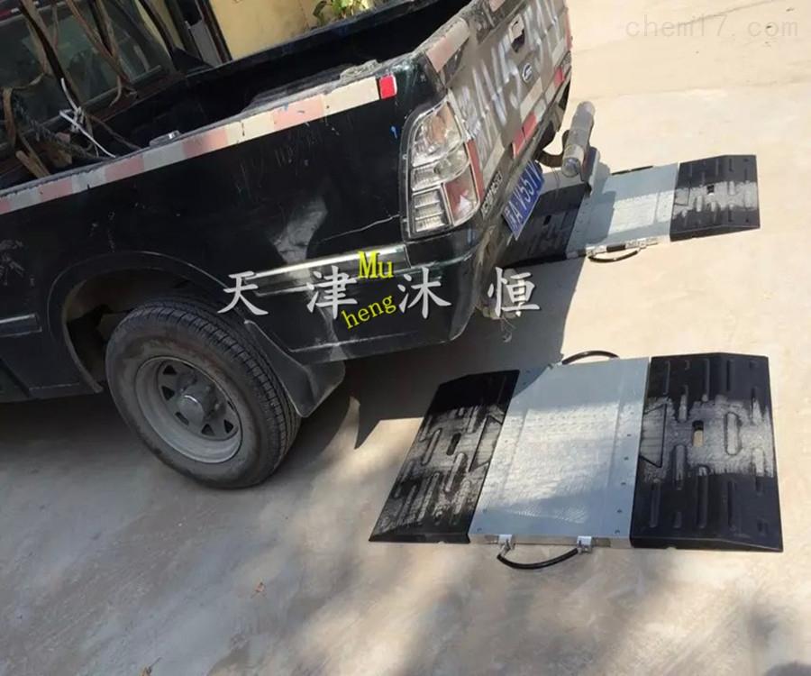 北京100吨便携式汽车称重仪现货供应