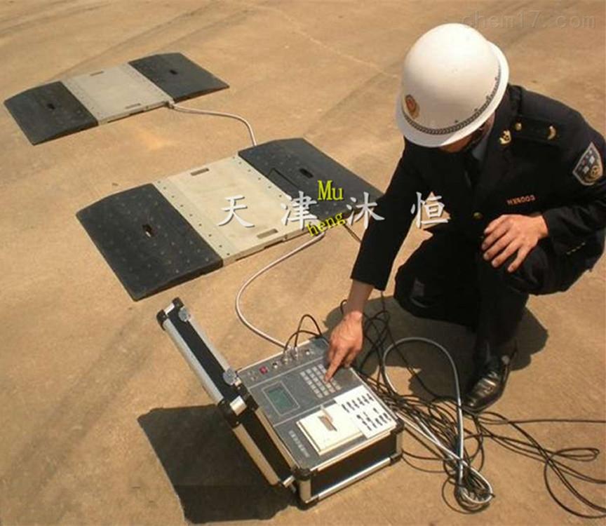 天津60吨便携式电子轴重仪
