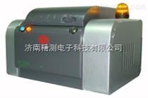 UX220矿石/合金分析光谱仪