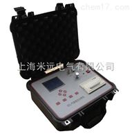 MY2024SF6气体综合分析仪