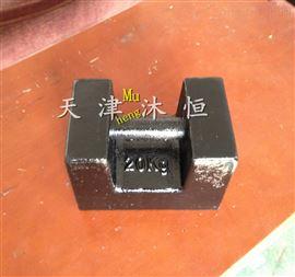 天津20kg砝碼,電梯配重砝碼