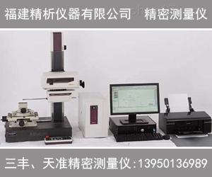 218系列-轮廓测量仪