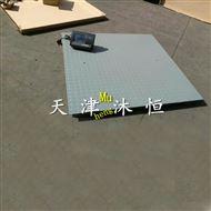 2噸地磅-天津1.5x1.5米帶打印電子地磅秤