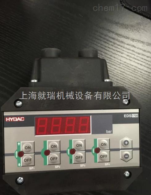 德國賀德克HYDAC傳感器上海供應