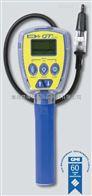 英国GMI英国GMI GT-41 便携式可燃气氧气检测仪