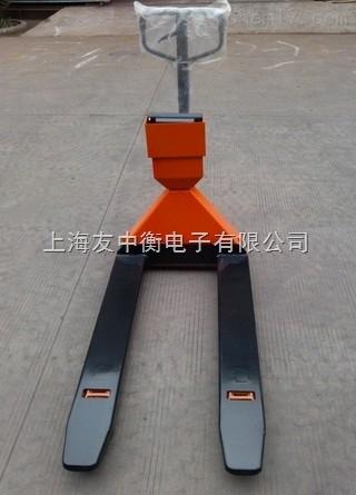 上海友中衡电子有限公司