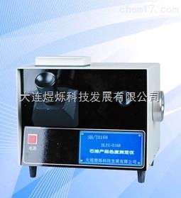润滑油色度测定仪 柴油煤油色度测定