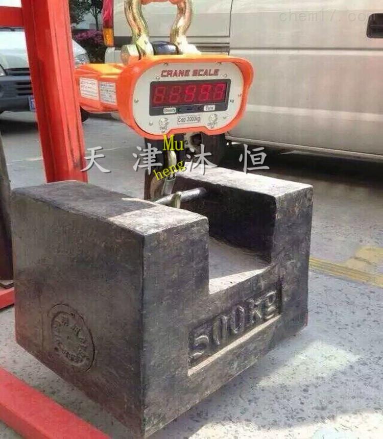 香河砝码铸造厂家,500kg铸铁砝码