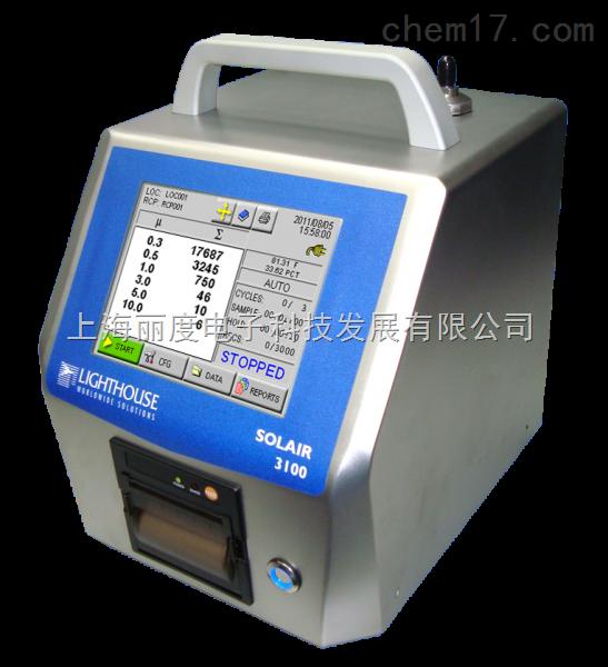 空气微粒计数器SOLAIR 3100